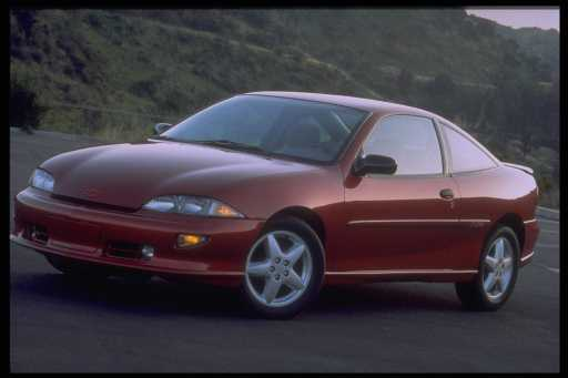 chevy-cavalier-1996-remote-guide